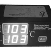 Цифровой индикатор температуры двигателя ЦИТД-2-1 фото