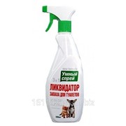 Умный спрей Ликвидатор запаха для туалета кошек и собак 500 мл Api-San фото