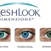 Цветные (косметические) контактные линзы FreshLook Dimensions фото
