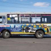 Бортовая реклама на транспорте: маршрутные такси, троллейбусы, трамваи фото
