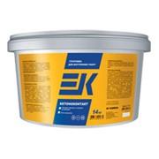 Бетонконтакт EK 14 кг фото