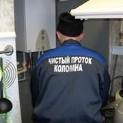 Промывка от накипи газовой колонки фото