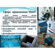 Средства для очистки воды ESAN фото