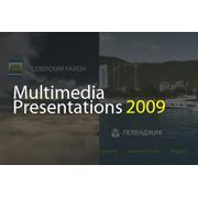 Мультимедийные презентации фото