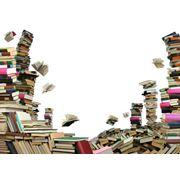 Книги и альбомы фото
