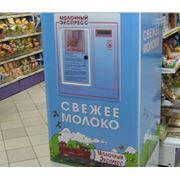 Реклама на торговых автоматах фото