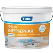 Краска Текс Универсал интерьерная, белая, 3 кг фото