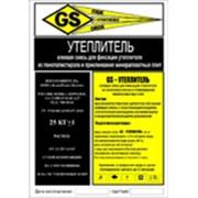 Смесь строительная GS -Утеплитель фото