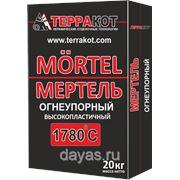 """Мертель огнеупорный 20 кг (мешок) """"Терракот"""" фото"""