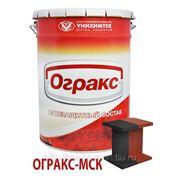 Огракс-мск фото