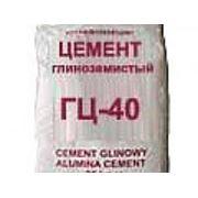 Цемент ГЦ-40 глиноземистый 50 кг фото