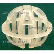 Насадка кислотостойкая, Многогранные полые шары,Tri- pak Polyhedral Hollow Ball.