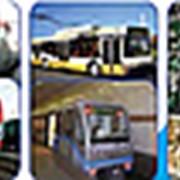 Щетки угольнографитные марок Г3, Г20, Г21, Г23, Г33И