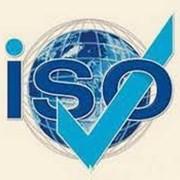 ISO 901 :2015, ISO 14001:2015, OHSAS 18001:2007 Усть-Каменогорск фото