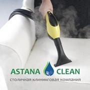 Чистка мягкой мебели 1900 тенге за место - Astana Clean фото