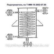 Подогреватель по Т-ММ-19-2002-07.00 фото