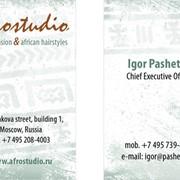 Разработка дизайн-макета визитки фото