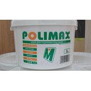 """Клей для ПОЛИФОМА (подложка под обои) """"PoliMax"""" (2кг) фото"""