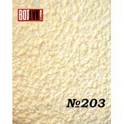 Экологичный материал для стен № 203-желто-оранжевый фото