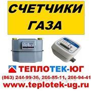 Счетчики газа/ Газовые счетчики фото