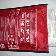 Полотно противопожарное асбестовое от производителя ПП-750-1.5х2.0 фото