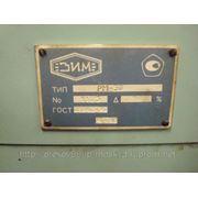 фото предложения ID 88528