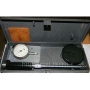 Нутромер 10-18 кл.2 ГОСТ 868-82 фото