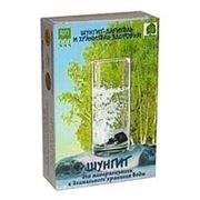Шунгит для минерализации воды фото