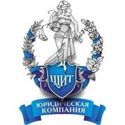 Юридические услуги в Севастополе фото