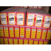 Сода пищевая фасованная в картонных пачках фото