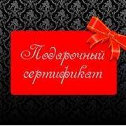 """Подарочный Сертификат от """"76 ЯкОйл"""" фото"""