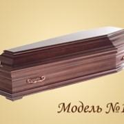 Гроб модель№105 фото