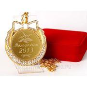 "Медаль ""молодожены 2013"" диаметр=7 см мужская (744823) фото"