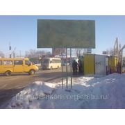 Кинель 3х6 Ул. Октябрьская (площадь жд вокзала) фото