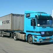 Автоперевози грузов