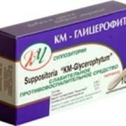 Свечи КМ-Глицерофит фото