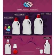 Пластиковая тара для жидких моющих средств