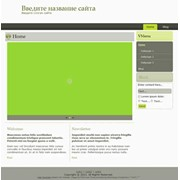 Создание бюджетного сайта