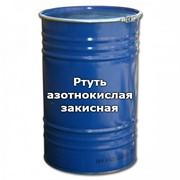 Ртуть (II) азотнокислая 1 -водная Ртуть (II) нитрат квалификация: чда / фасовка: 0,3 фото