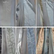 Ткань Privas фото