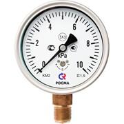 Манометр ля измерения низких давлений газов фото