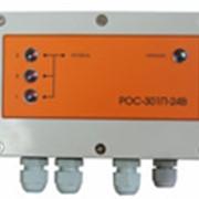 Датчик уровня пенообразователя РОС-301П фото