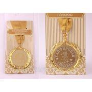 """Медаль """"сапфировая свадьба"""" диаметр=7 см (677675) фото"""