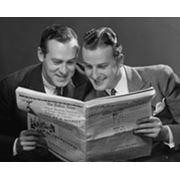 Реклама в газетах фото