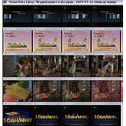 Контроль и анализ рекламных кампаний фото