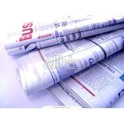 Издание корпоративных газет журналов фото