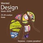 Дизайн афиши плаката фото