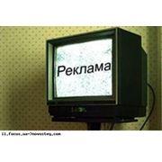 мониторинг ТВ фото
