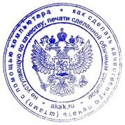 Регистрация фирм и регистрация ООО фото