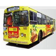 Реклама на бортах автобусов трамваев троллейбусов фото